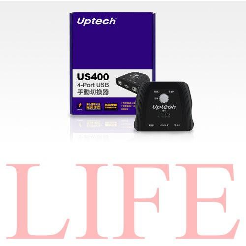 Uptech US400 4-Port USB手動切換器