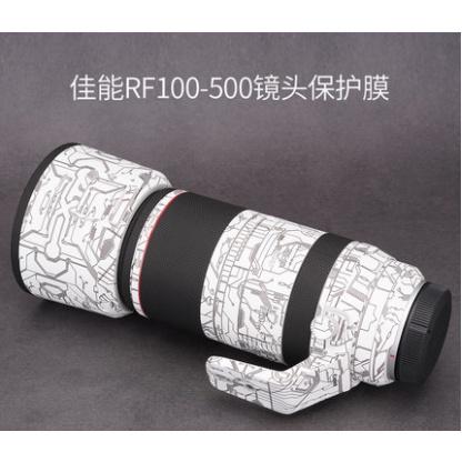 佳能RF100-500mm F4.5-7.1 USM鏡頭保護Canon貼膜貼紙貼皮迷彩3M
