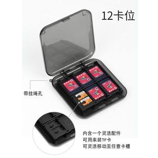 [全新] Switch遊戲卡盒 12入 透明黑 內含TF卡 microSD 收納 卡匣盒 卡盒 卡匣收納盒 卡夾收納 台北市