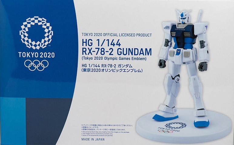 萬代 HG 1/144 RX-78-2 鋼彈(2020東京奧運版)   松山取貨享折扣