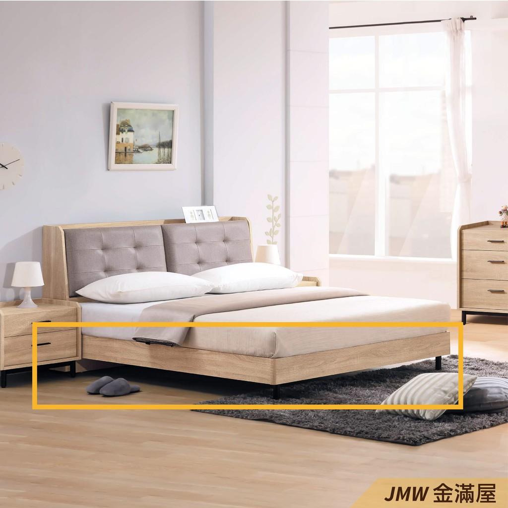 標準雙人5尺 床底 單人床架 高腳床組 抽屜收納 臥房床組【金滿屋】J87-02