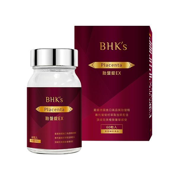 BHK's-胎盤錠EX(60粒/瓶)