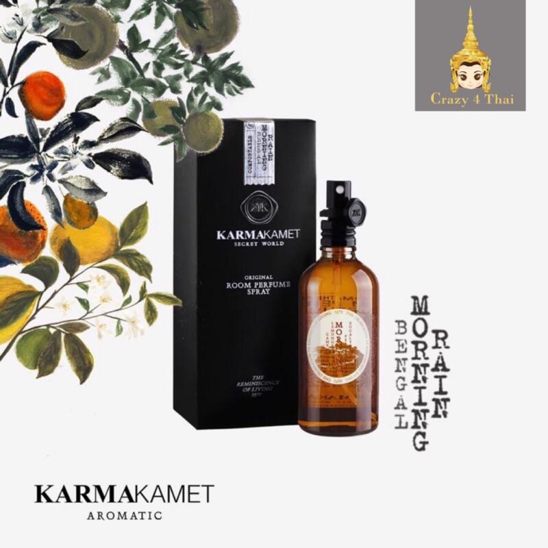 🇹🇭泰國Karmakamet室內香氛噴霧Original Room Perfume Spray單方/複方