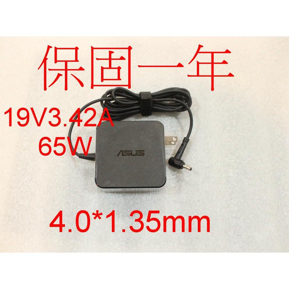 全新原廠 ASUS Zenbook Ux430 UX430U UX430UA UX430UQ UX21A 充電器