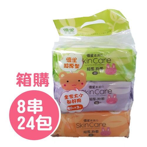 US BABY 優生 超厚型柔濕巾80抽-24入【箱購】【佳兒園婦幼館】