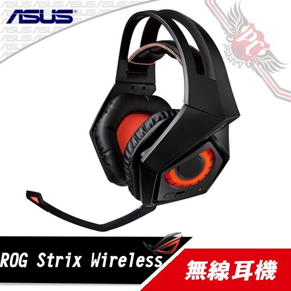 PC PARTY 華碩 ASUS 梟鷹 ROG Strix Wireless 7.1 無線電競耳機 支援PS4