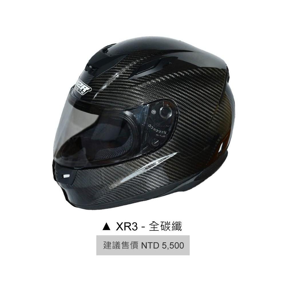 帽出頭-M2R XR3 XR-3 碳纖維 輕量化 全罩式 安全帽 全罩安全帽 XR5 XR-5