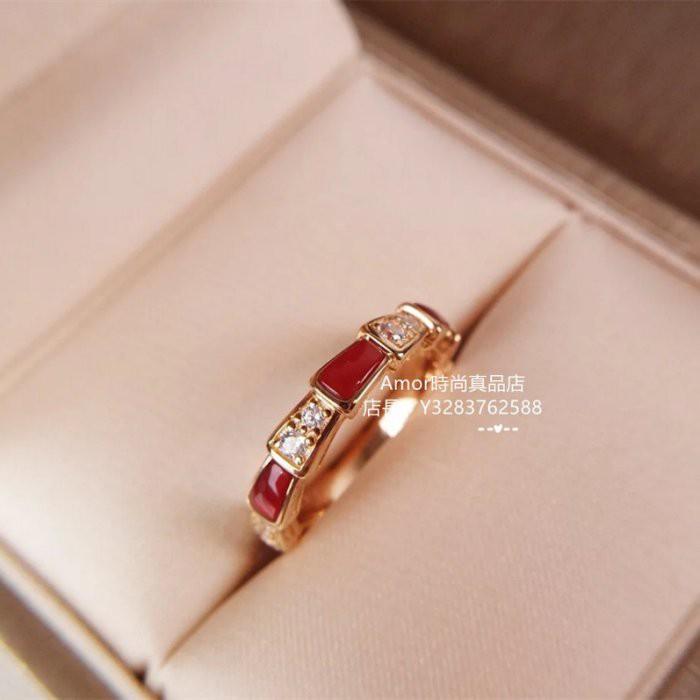 Amor~二手正品 BVLGARI寶格麗 Serpenti系列 18K玫瑰金材質 鑲嵌紅玉髓 戒指 AN857926 現