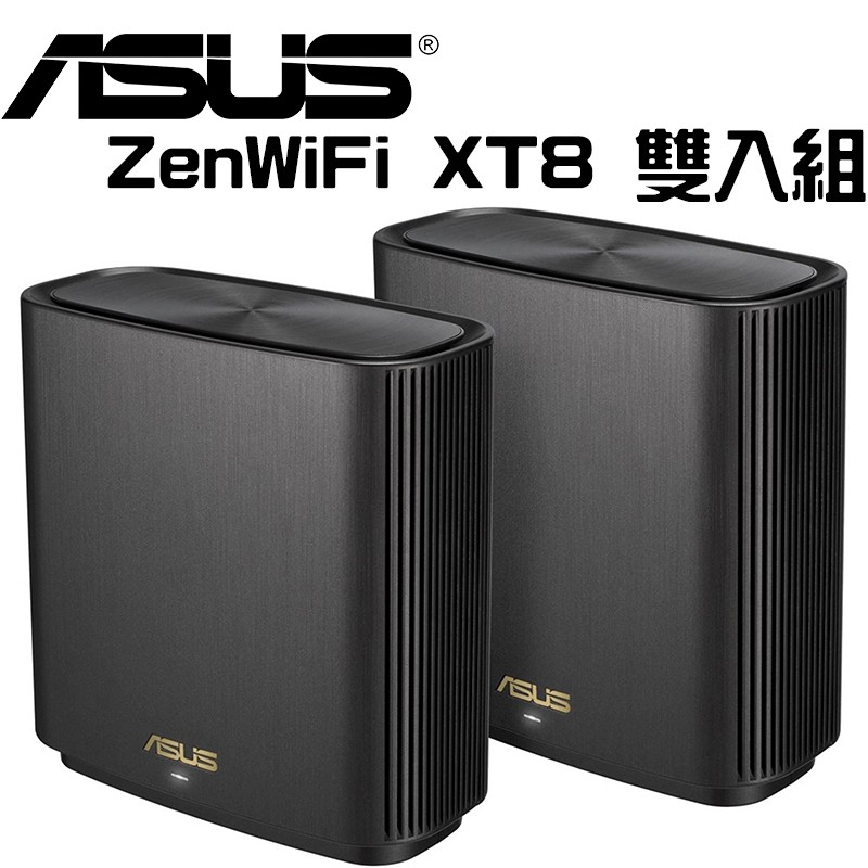 【ASUS 華碩】ZenWiFi AX XT8 雙入組 AX6600 Mesh 三頻全屋網狀 WiFi 6 無線路由器