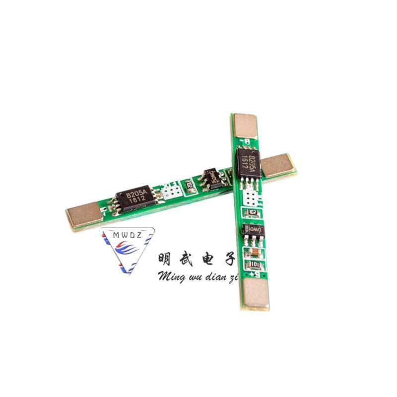 (量大價優)3.7V鋰電池保護板 適用聚合物 18650 焊盤可點焊 可多並 3A過流值 MW