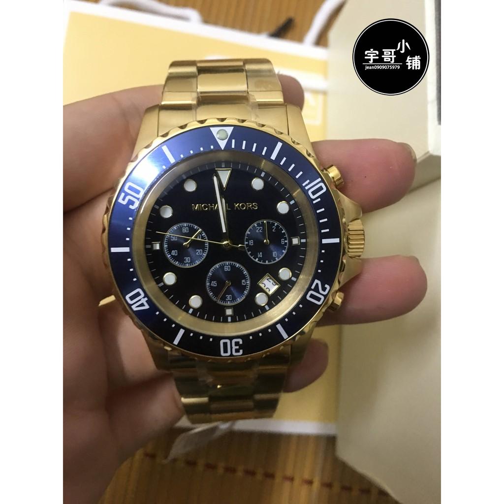 原廠代購MICHAEL KORS手錶 MK8267 MK8311 MK8256水鬼系列三眼計時金色不銹鋼錶帶腕錶
