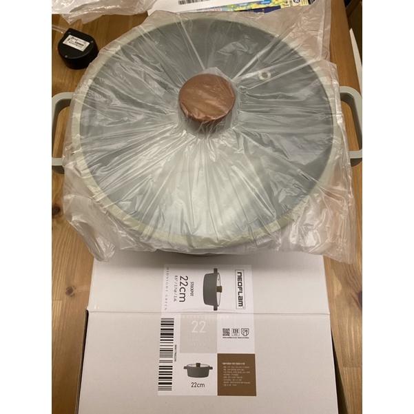 現貨❤️Neoflam FIKA RESERVE 升級版 夜幕灰 不沾鍋 22cm湯鍋(含蓋)