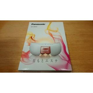 現貨供應日本製Panasonic  充電式 按摩蒸氣眼罩 EH-SW55 臺中市
