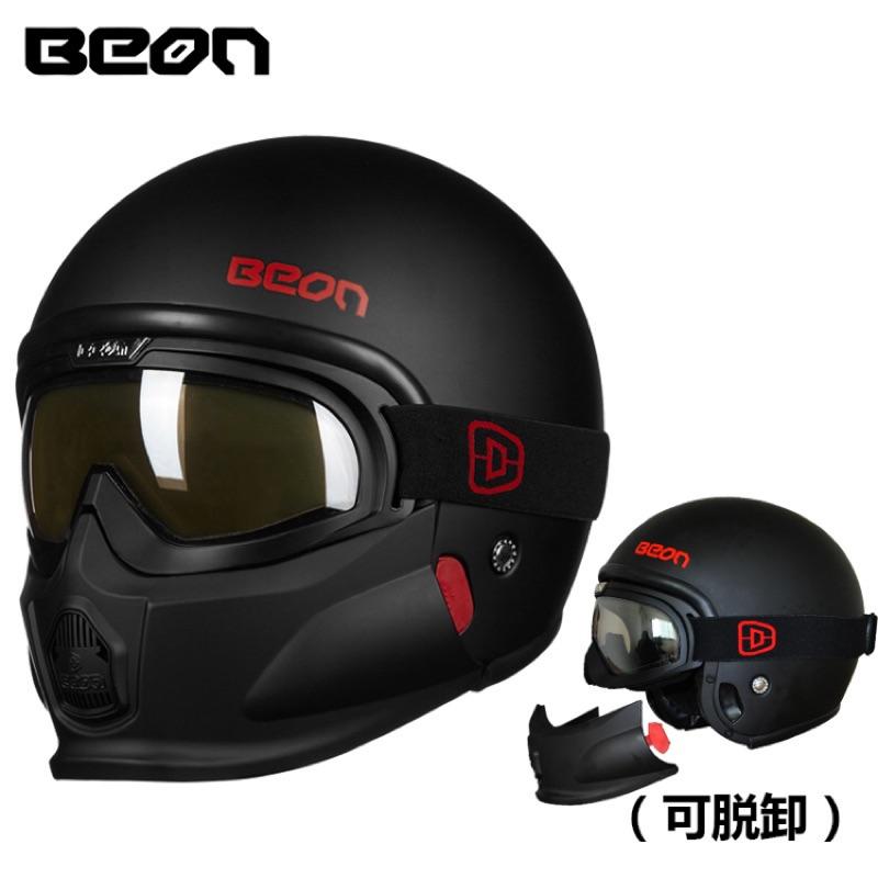 BEON摩托車頭盔復古哈雷男女個性組合半盔夏季帶風鏡防霧四季通用 復古安全帽 全罩式安全帽 電動車安全帽ABS一體成型