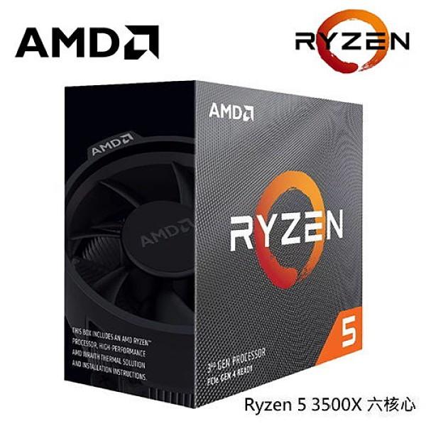 AMD【六核】Ryzen5 3500X+華擎 B450 Steel Legend