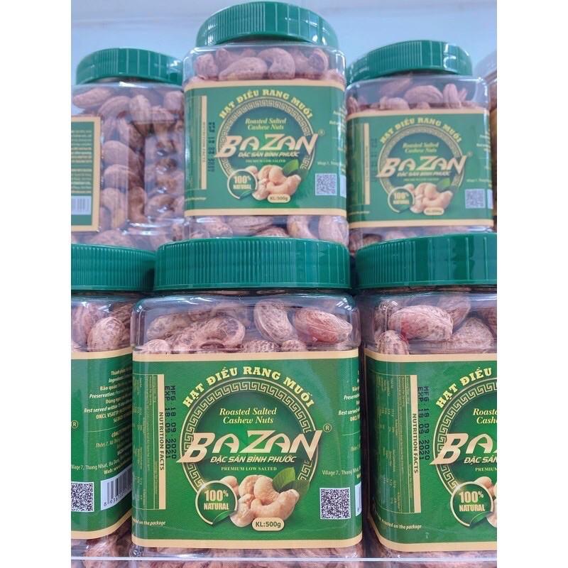一箱腰果-BAZAN越南鹽酥帶皮腰果🇻🇳HạtĐiều Bazan
