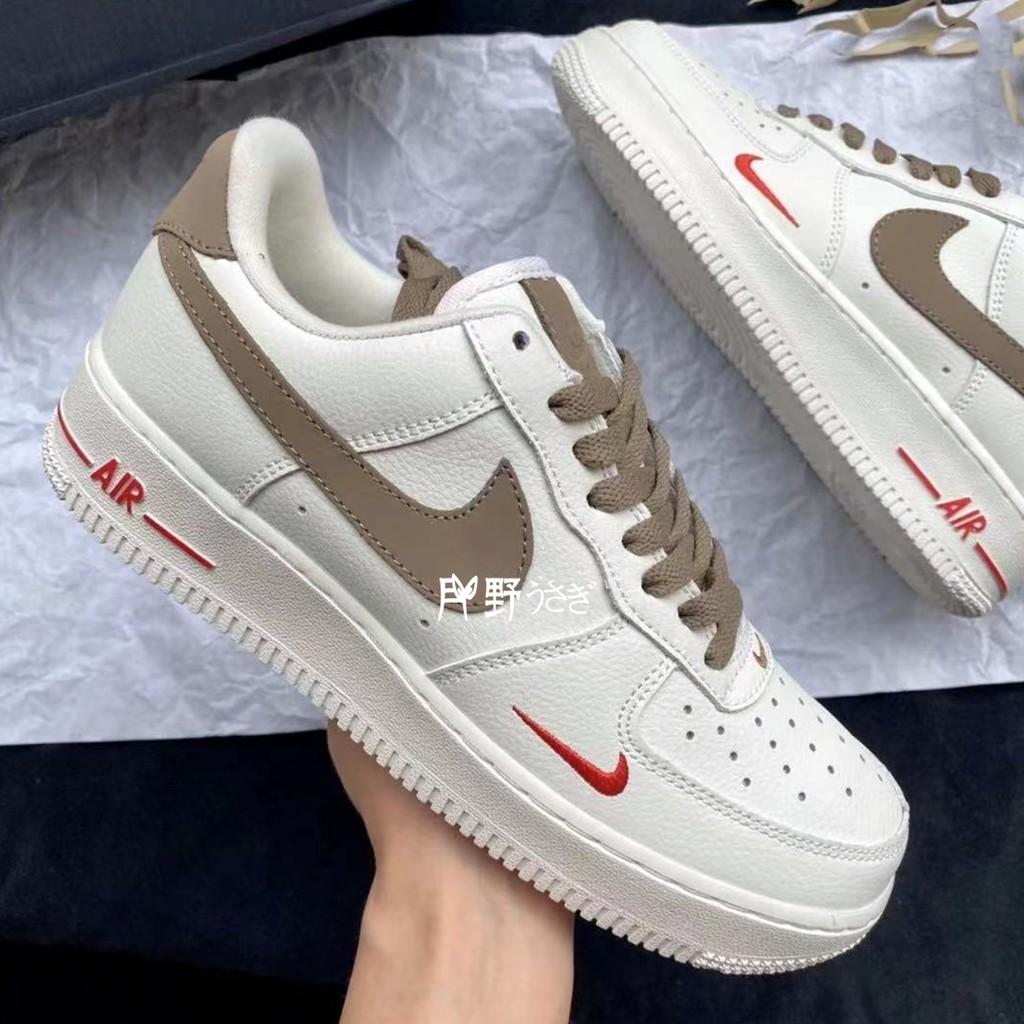 代購Nike Air Force 1 白鞋 奶咖 低幫休閒鞋 百搭 女鞋男鞋情侶款 紅鈎 新款板鞋