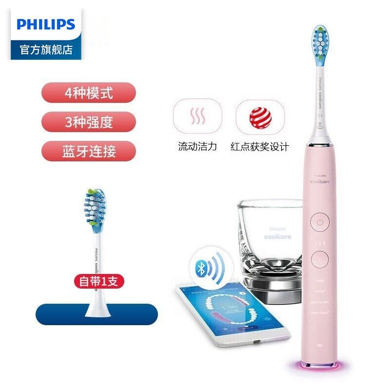 ❤現貨 台灣發貨 飛利浦電動牙刷鉆石亮白系列成人全自動情侶款牙刷自帶刷頭HX9901