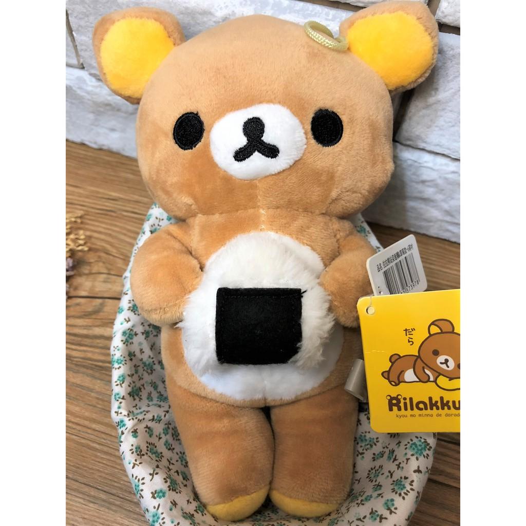 現貨 ❤ 【NANANA小舖】娃娃機商品-可愛拉拉熊抱飯糰玩偶造型娃娃 台主 超愛夾