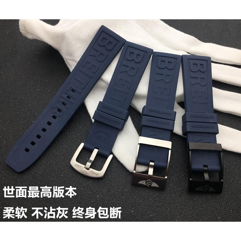 爆款熱賣代用Breitling百年靈手表帶復仇者進口氟橡膠22mm黑鳥黃狼深藍色