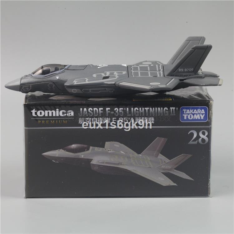 TOMY小飛機TOMICA多美卡 Premium TP28 日本航空自衛隊F35A戰斗機