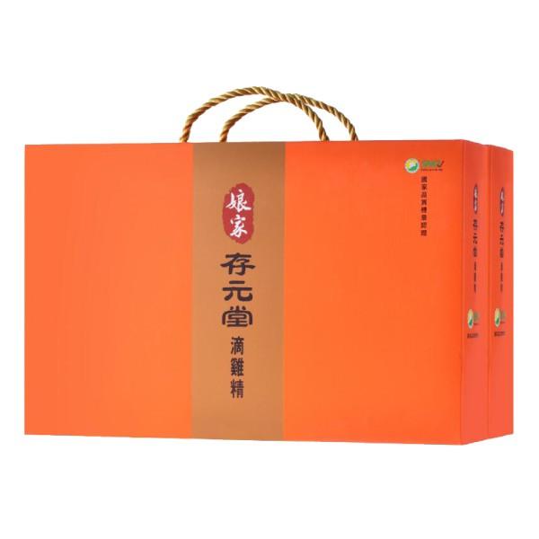 存元堂 滴雞精 (50ml/12入/盒) 2盒特規組【杏一】