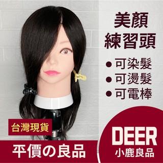 假人頭 美髮頭 練習頭 全真髮款 100%真髮 真人髮 10吋 12吋 16吋 18吋 特價 臺中市