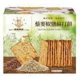 高端食品藜麥椒鹽蘇打餅(原價429/效期2021.2)( 80公克 X 10包)(幫幫買/好市多代購)