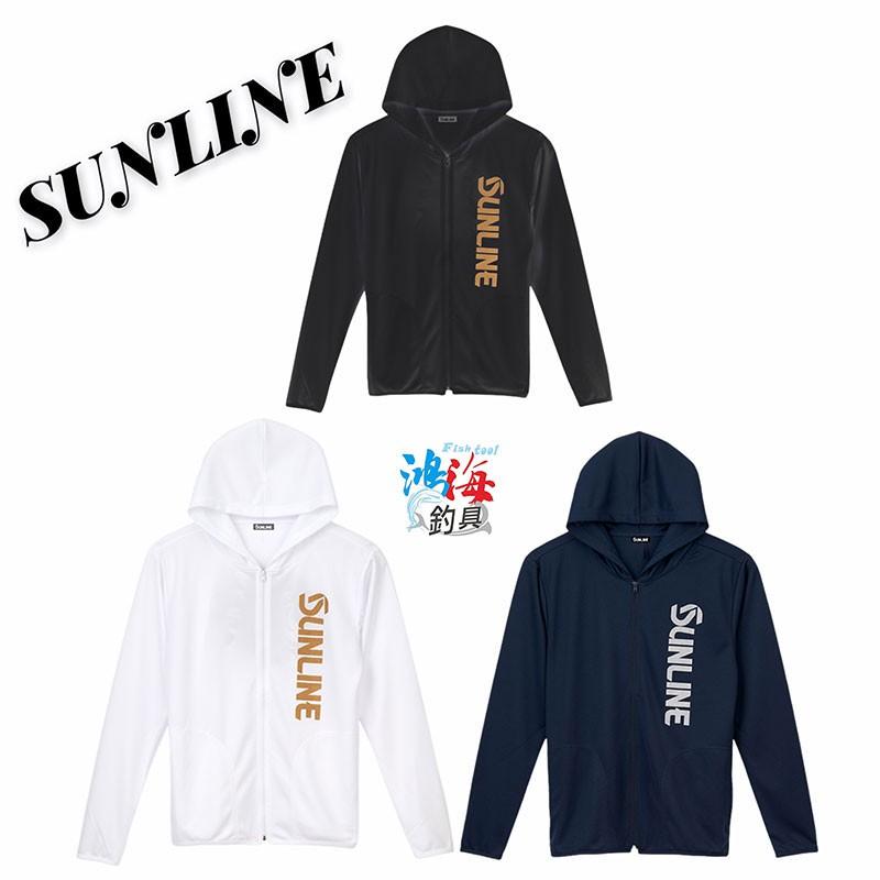 《SUNLINE》 SUW-15028DPK  速乾帽T拉鍊外套 中壢鴻海釣具館