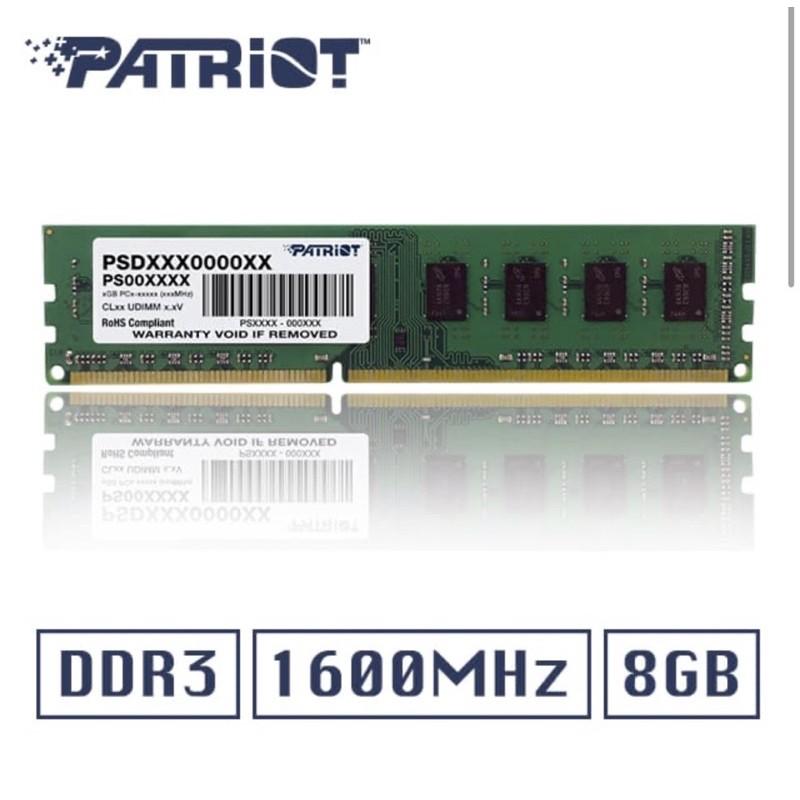 二手出清 PATRiOT 博帝 DDR3 1600 8G 桌上型記憶體 全球終身保固  單支 8GB