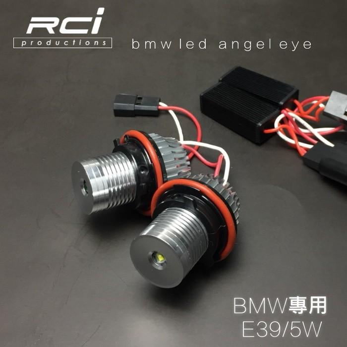 BMW 專用光圈 LED 高亮度 直上不亮故障燈 E39 E63 E65 E66 E83 E60 E53 X3 X5
