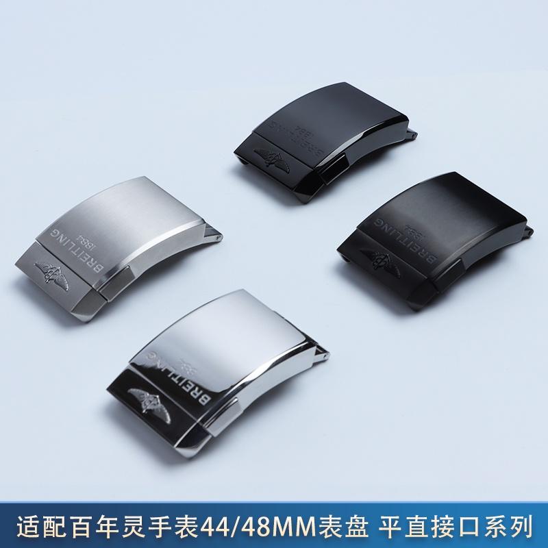 原廠品質真拉牙適配Breitling 百年靈表扣手表帶扣20mm磨砂亮黑銀