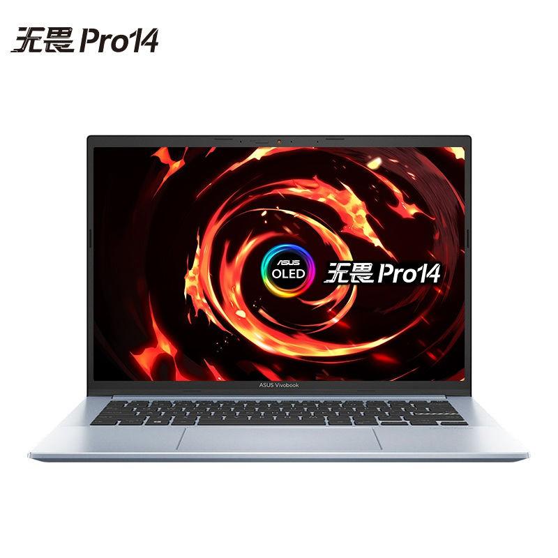 華碩無畏Pro14/15 銳龍R7-5800H 2.8K 133%sRGB超薄筆記本電腦