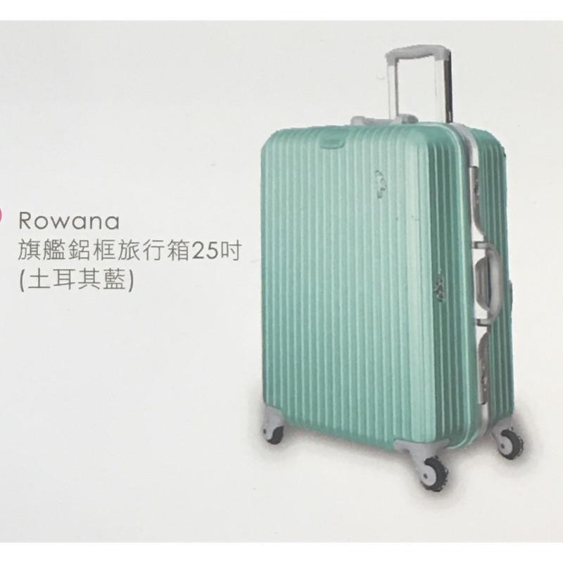 Rowana旗艦框旅行箱(土耳其藍)