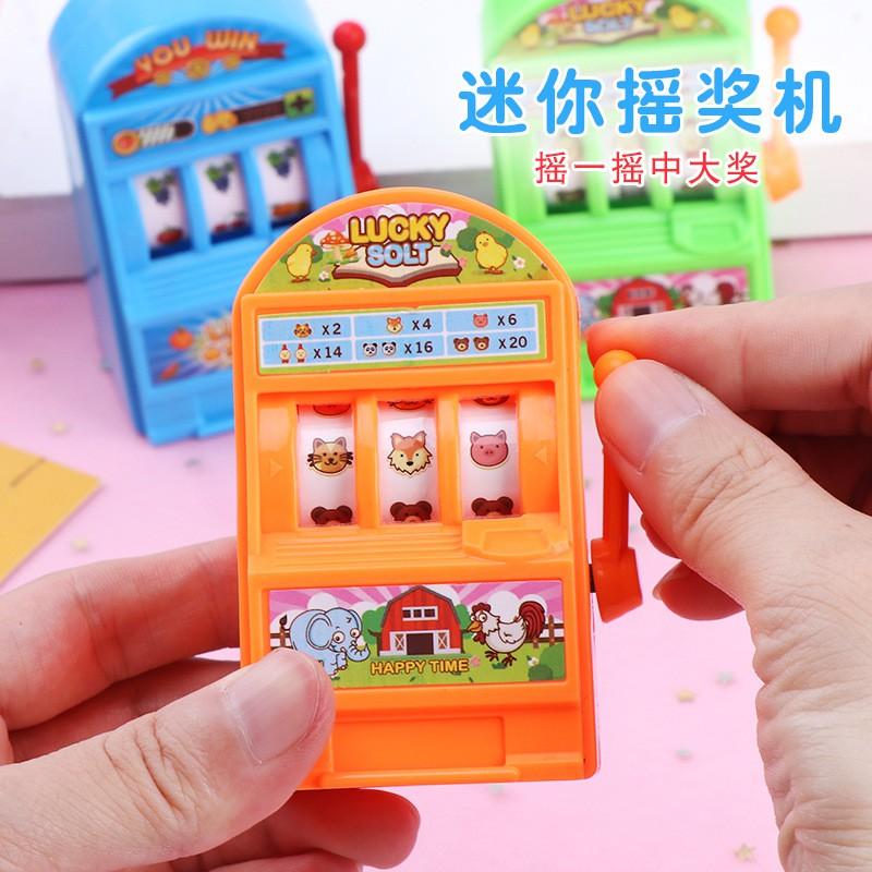【優樂美玩具3號店】兒童益智搖獎機迷你中獎游戲機 益智桌游 親子互動小學生獎品玩具