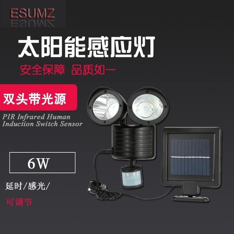 【特價】太陽能感應開關帶光源  戶外防水光控光感距離可調紅外人體感應器 4CBi
