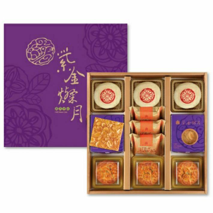 義美紫金燦月月餅禮盒/一般預購期間:即日起~9/9