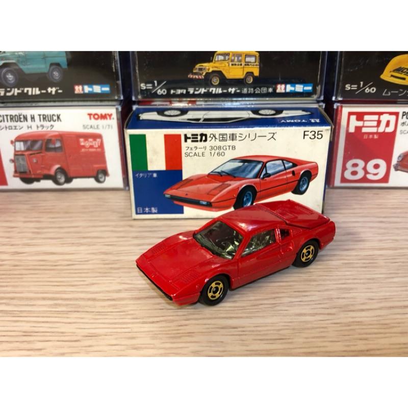 Tomica 日本製 藍盒 no.F35 FERRARI 308GTB 法拉利 大紅色 絕版 全新