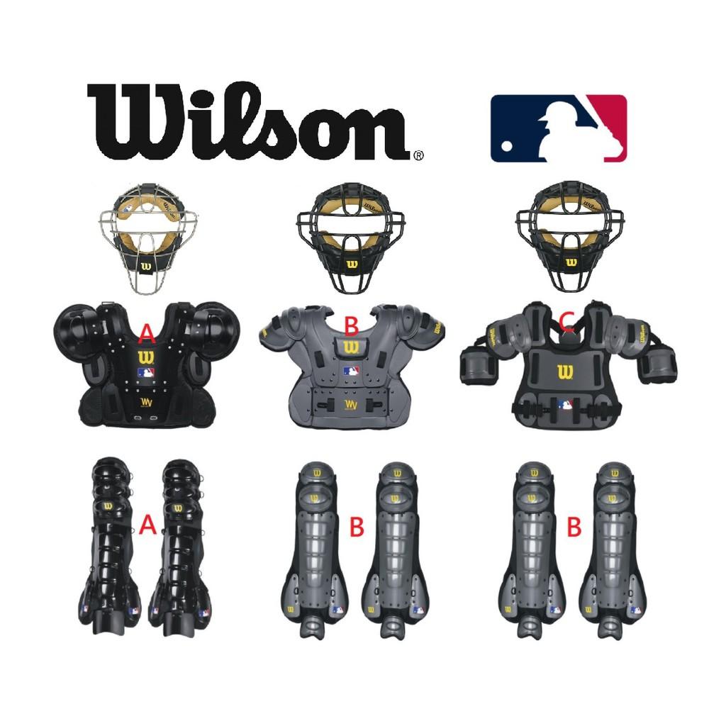 WILSON 主審護胸 主審護膝 裁判面罩 裁判護胸 裁判護膝 棒球裁判 棒球 護腳 裁判 護具 護胸 護膝 主審 面罩