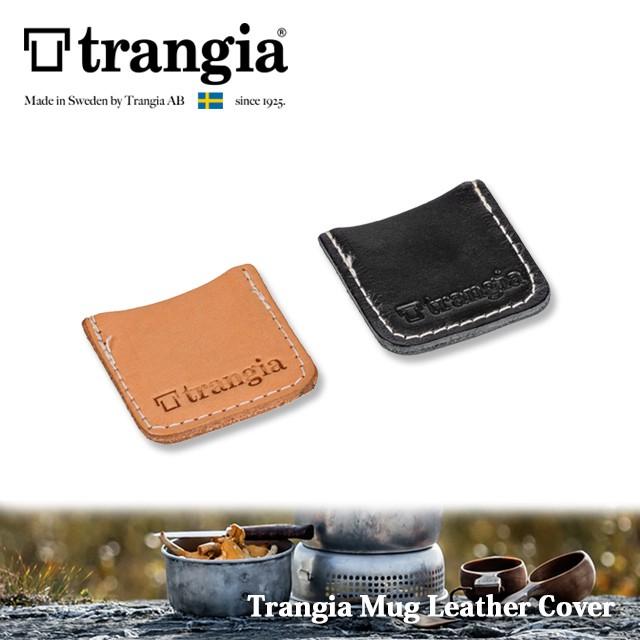 【瑞典 Trangia】Mug Leather Cover 超輕鋁萬用馬克杯隔熱真皮皮套 (原色/黑色)