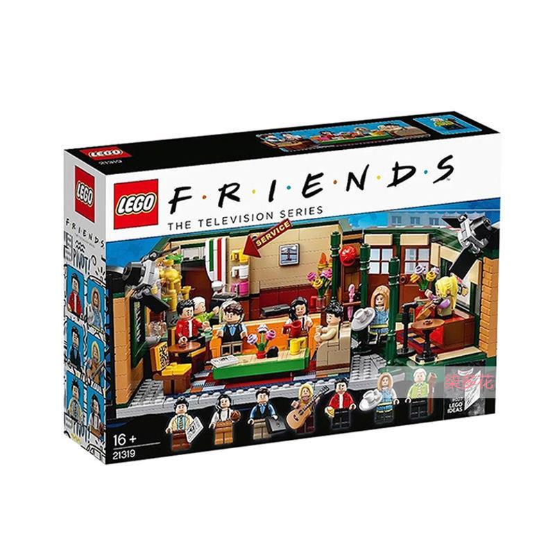 柒多花【正版】樂高 LEGO 21319 Friends Central perk 老友記 中央公園咖啡館 積木 玩具禮