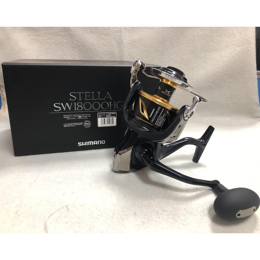 🔥【平昇釣具】🔥SHIMANO 19-20年 STELLA SW  8000PG/10000PG 紡車捲線器 全新品