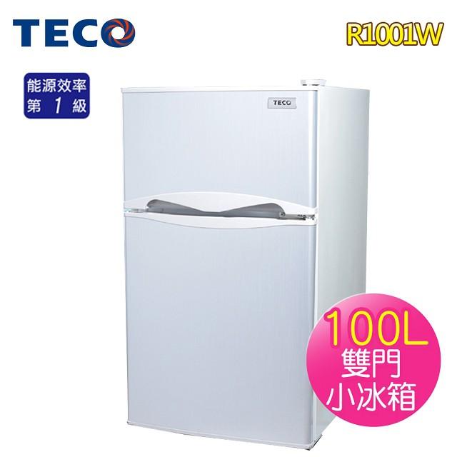 【免運費】【東元】TECO 100L 一級能效 雙門小冰箱/雙門冰箱  R1001N 銀色/R1001W 白色/R100