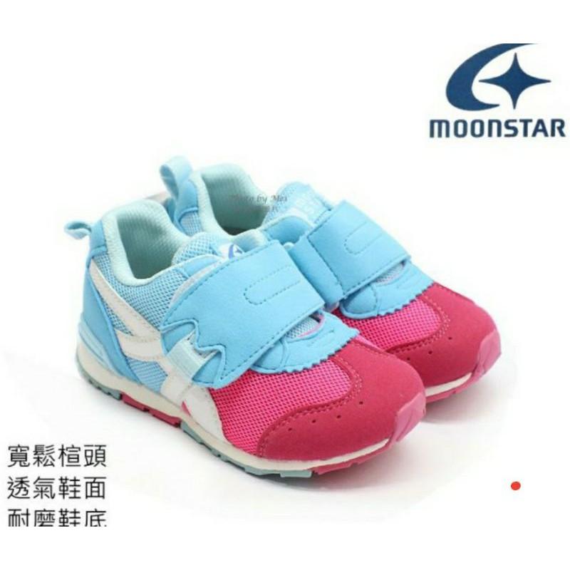 新品上架     日本品牌月星 MOONSTAR CR HI 兒童運動鞋 ( 粉/藍 MSC22554 )