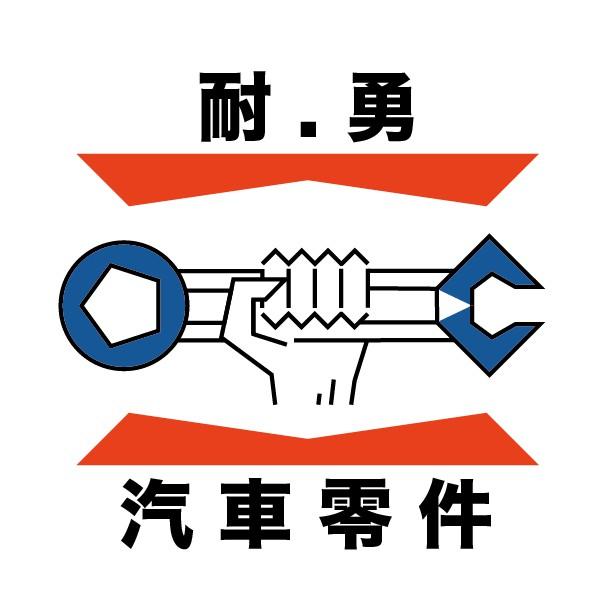 馬自達 MAZDA [台灣製造] *PREMACY* 後廂蓋撐桿 後廂蓋撐竿 後蓋頂桿 後箱蓋頂桿