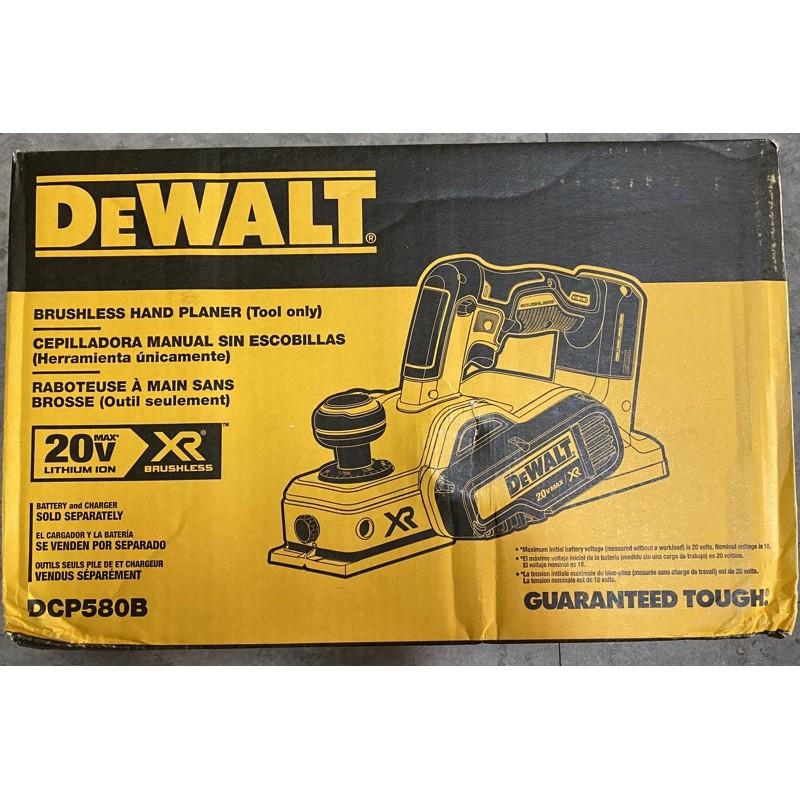 美國得偉 DeWALT DCP580 20V無碳刷 木工刨刀機