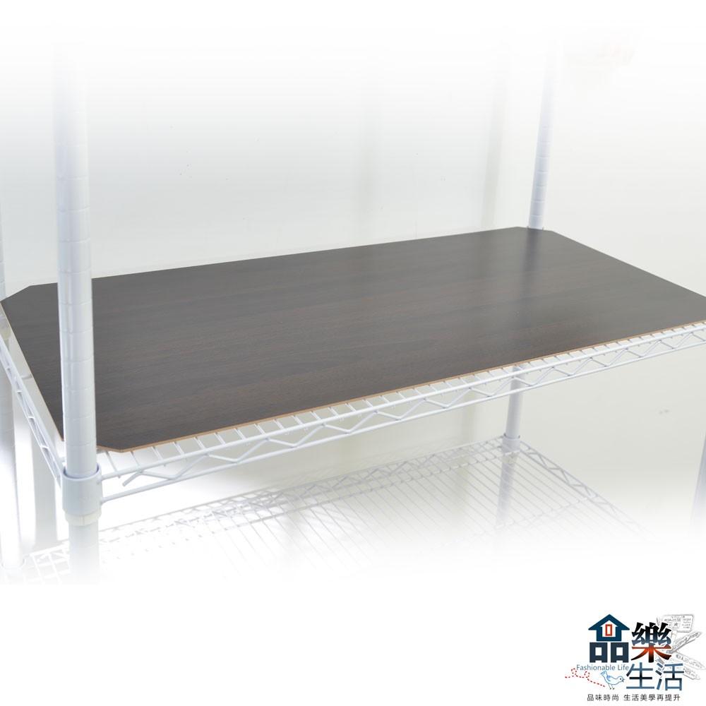 【品樂生活】配件類 層架專用木紋板1入