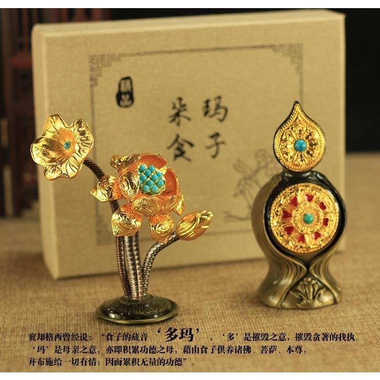 3.12藏傳佛教用品 精美鋅銅合金八供朵瑪食子(花果) 酥油花 鑲嵌彩珠