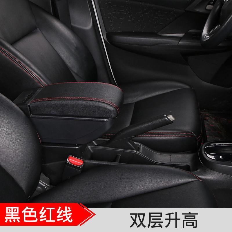 台灣出貨經典Ford Focus中央扶手箱兩廂三廂專用中央原廠配件內飾改裝裝飾