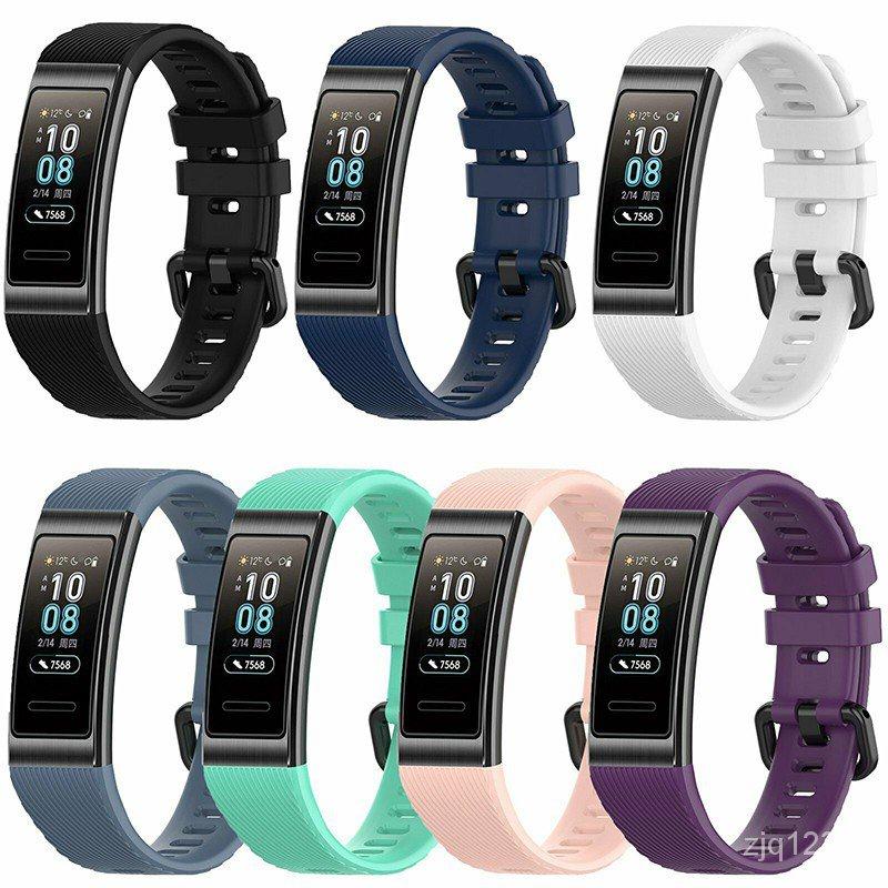 【限時下殺】華為Band 3 Pro 手環腕帶 智能手錶替換錶帶 矽膠防震防水錶帶